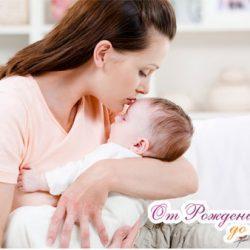 Носим малыша правильно. Основные позиции на руках у мамы