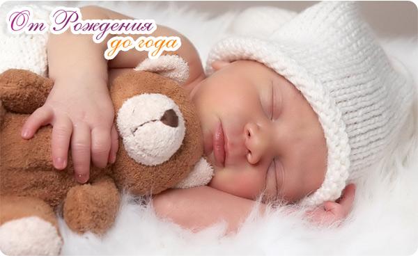 Новорожденный малыш спит на пушистом одеяле