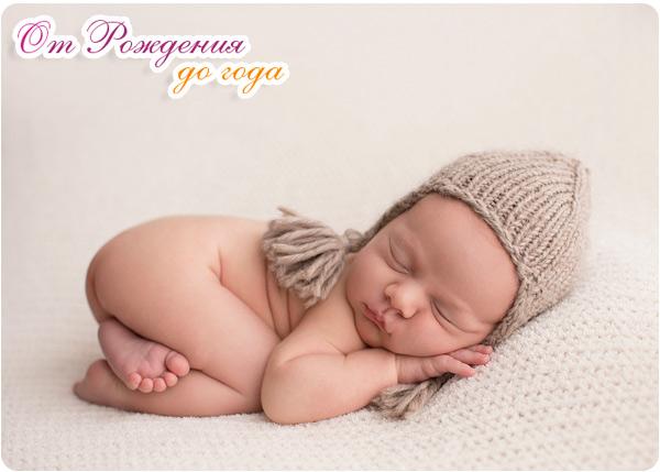Новорожденный малыш вздрагивает во сне