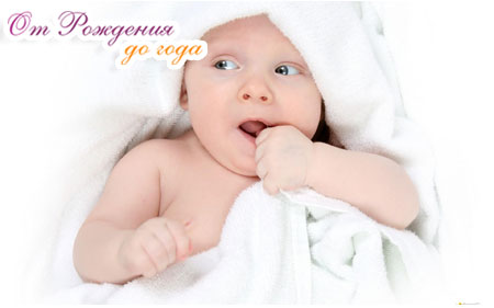 новорожденный ребенок сосет пальчик