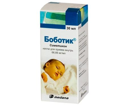Боботик для новорожденных малышей
