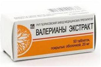 Коробка таблеток валерианки