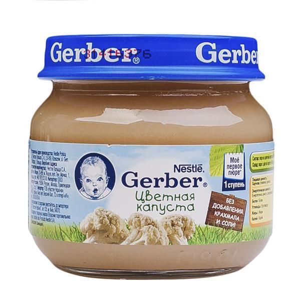"""Овощное пюре Gerber """"Цветная капуста"""""""