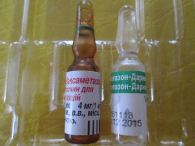 Дексаметазон разных производителей