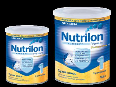 Детская молочная смесь Nutricia Нутрилон Комфорт 1