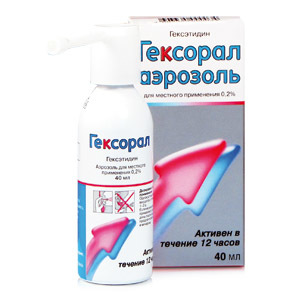 Гексорал устраняет боли в горле
