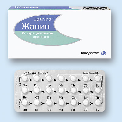 Гормональные средства лечения