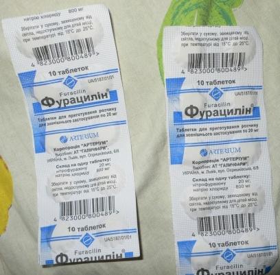 Как полоскать фурацилином горло