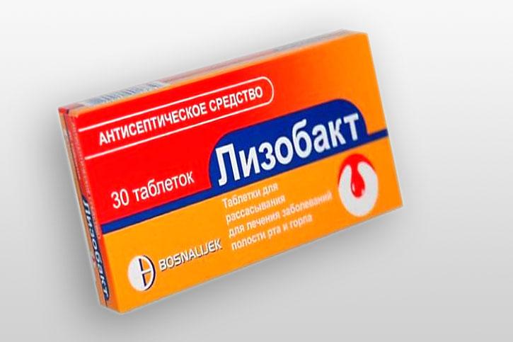 Лизобакт безвреден при грудном вскармливании
