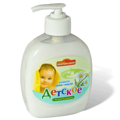 Мыло-крем жидкое ДЕТСКОЕ