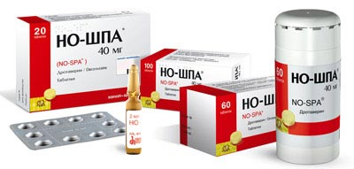 Но-шпа форте 80 мг 20 шт цена 184 руб. В москве, купить но-шпа.