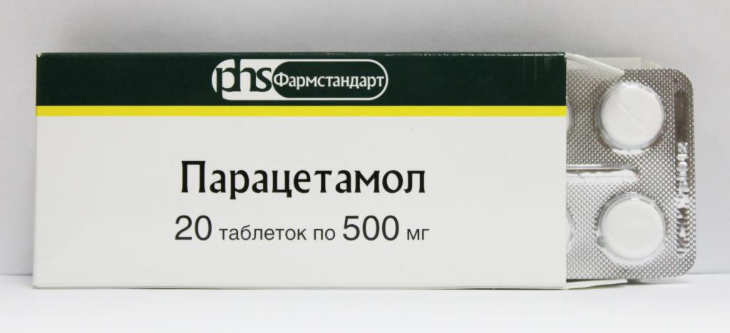 Парацетамол прекрасно снимает боль