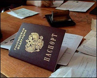Подготовка документов для оформления прописки