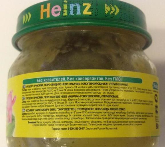 Пюре овощное кабачки Heinz