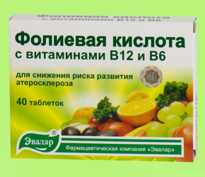 Витамины В12+фолиевая кислота