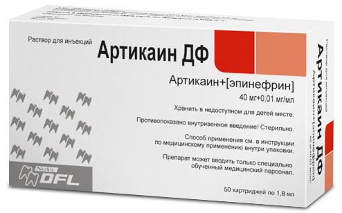 Вывод таких лекарств происходит за очень короткое время