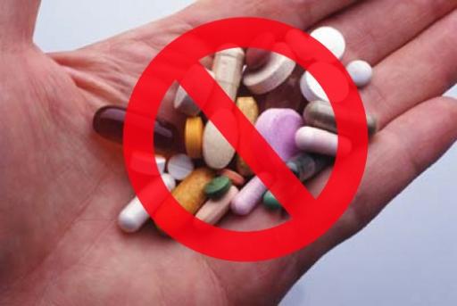 Запрещенные препараты