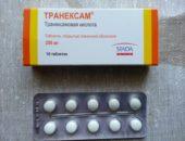 Таблетки Транексам