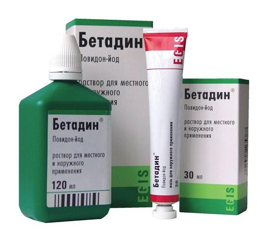 Бетадин выпускается не только в виде суппозиториев