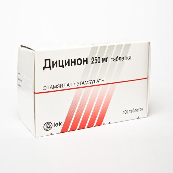 Дицинон при беременности на ранних сроках - назначение к применению
