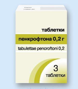 Пенкрофтон таблетки для прерывания беременности