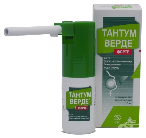 Применение спрея Тантум Верде грудничкам