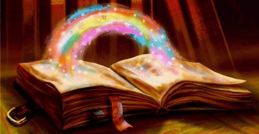Книга и радуга
