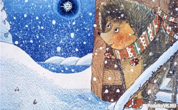 Аудио сказка - А уже зима