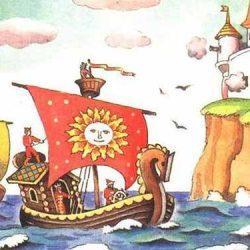 Аудиосказка о царе Салтане