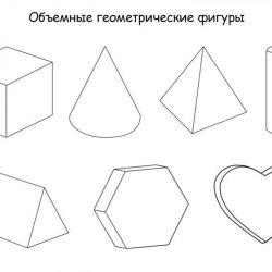 Геометрические фигуры — раскраски