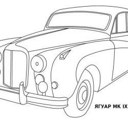 Ретро машины - раскраски