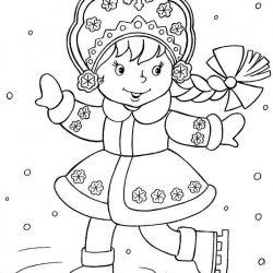 Снегурочка - раскраски