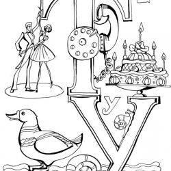 Волшебные буквы - раскраски