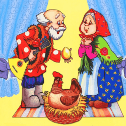 Сказка — Курочка Ряба