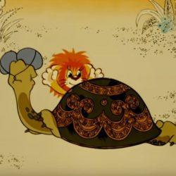 Мультик — Как львенок и черепаха пели песню