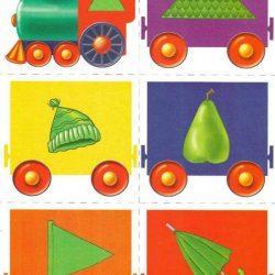 Учим формы — Игра паровозик