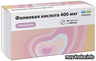 Фолиевая кислота во время беременности - полезна или нет?