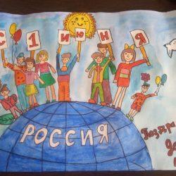 Рисунок — Планета счастливых детей
