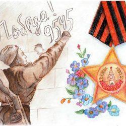 Детские рисунки к Дню Победы