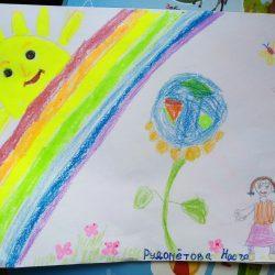 Рисунок — Этот радужный мир
