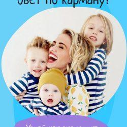Модные вещи для вашего малыша